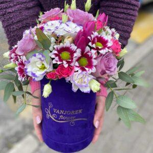Flower box X4