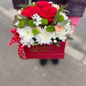 Flower box Y2