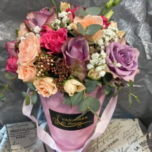 Flower box Z5