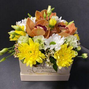 Flower box X16